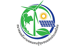 Thailand Renewable Energy for Community Association