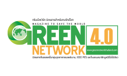 Green-Network-Magazine-logo-250x150.png